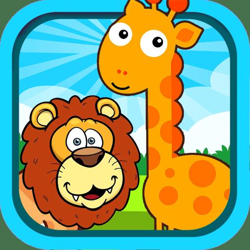 宝宝儿童动物乐园