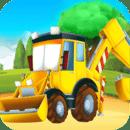 挖掘机快乐驾驶