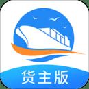 货运江湖船运货主版