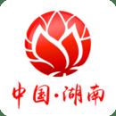 湖南省政府门户网站