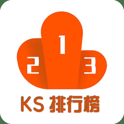 KS排行榜主播收入排行