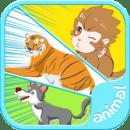 儿童游戏学动物