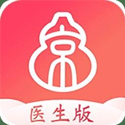 北京好中医