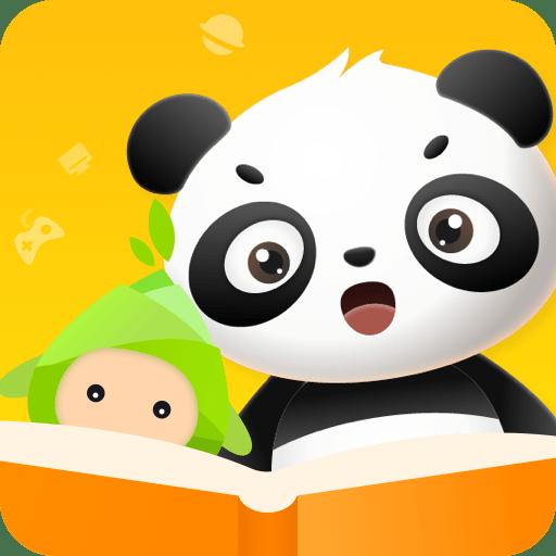 竹子阅读儿童绘本故事