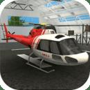 模拟直升机空战