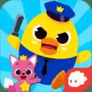 碰碰狐!我是小警察