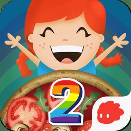 班巴披萨大王2
