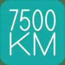 俄语7500km