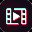视频剪辑编辑软件