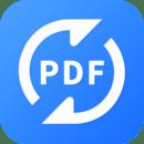 福昕PDF转换器