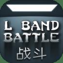 LBandBattle