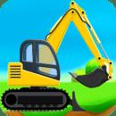 挖掘机模拟建造修理