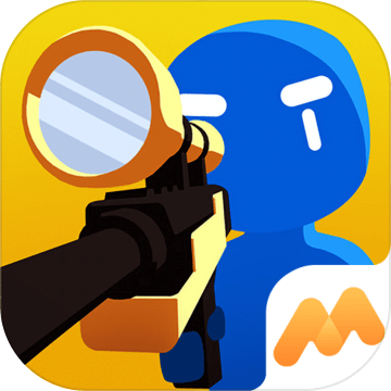 Mega Sniper Shooting : Offline Free Survival Game