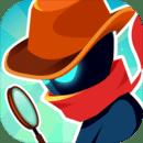 世界侦探赛