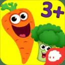 蔬菜专家2