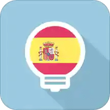 莱特西班牙语学习背单词