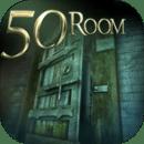 密室逃脱:100个房间(上)
