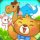 儿童游戏认动物