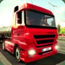 欧洲卡车司机 特别版