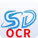 深度OCR文字识别软件