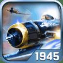 全民1945-加强版