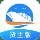 货运江湖水运货主版