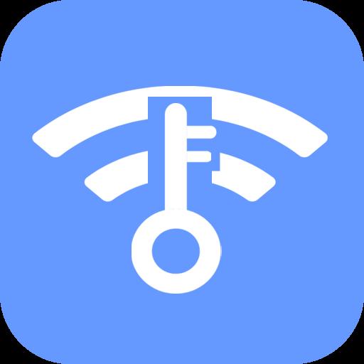 免费WiFi万能破解器