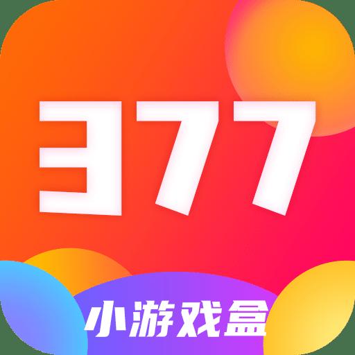 377小游戏盒