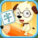 学汉字讲故事(提高篇)