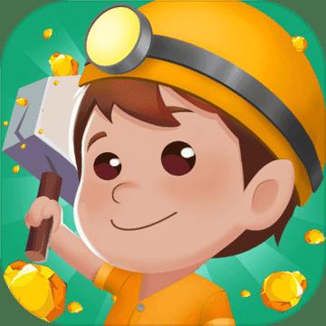 Miner Trip