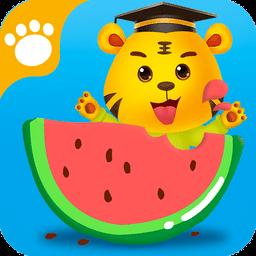 宝宝水果游戏