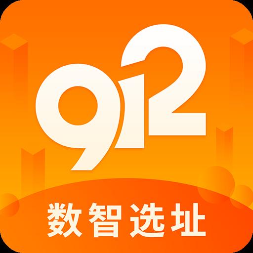912商业