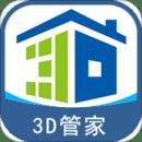 家炫-DIY房屋设计
