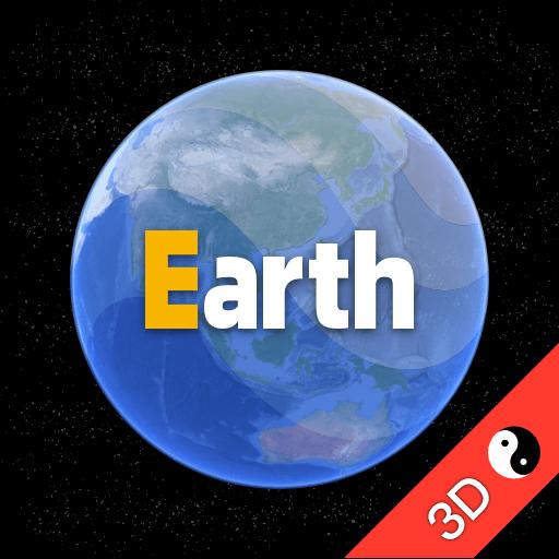 Earth地球