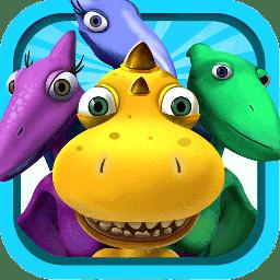 宝宝恐龙世界