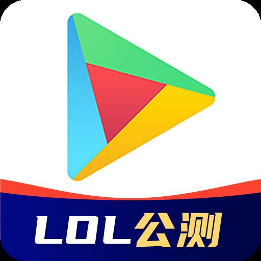 OurPlay原谷歌空间