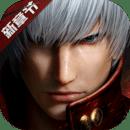 鬼泣-巅峰之战