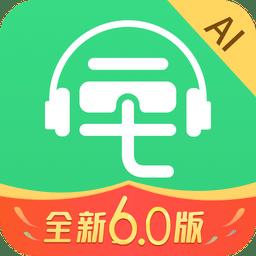 三毛游博物馆AI导览