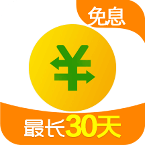 360借条