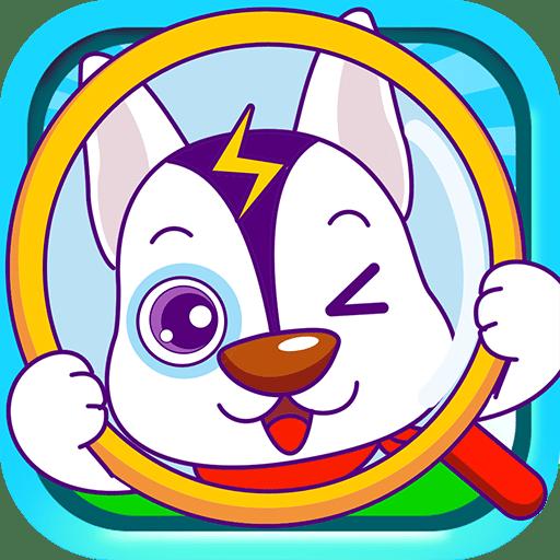 儿童动物找茬游戏