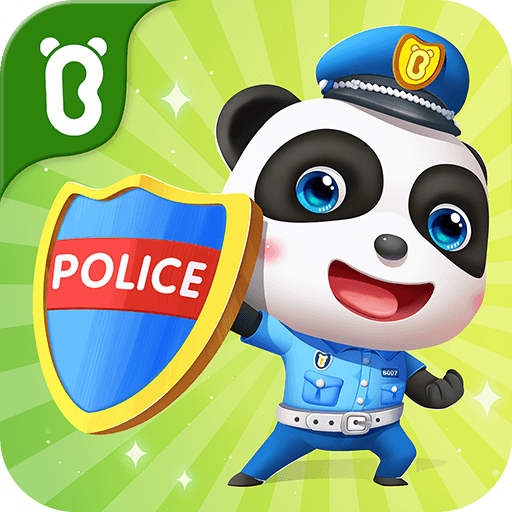宝宝小警察