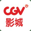 CGV电影购票