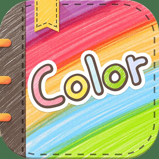 Color多彩手帐