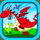儿童恐龙游戏