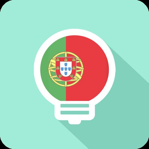 莱特葡萄牙语学习背单词