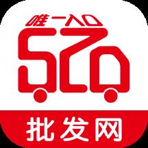 520批发网