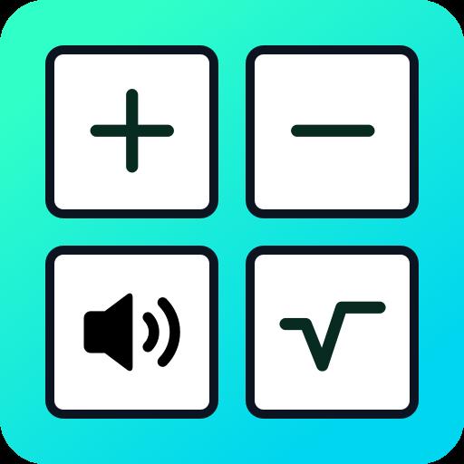 语音人工智能计算器