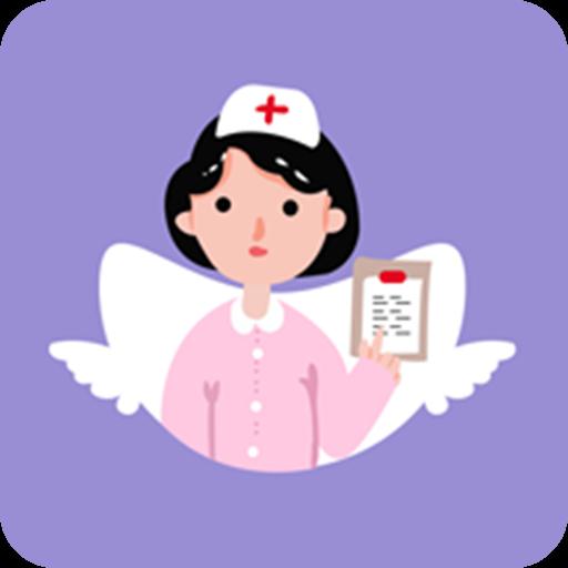 癫痫小护士